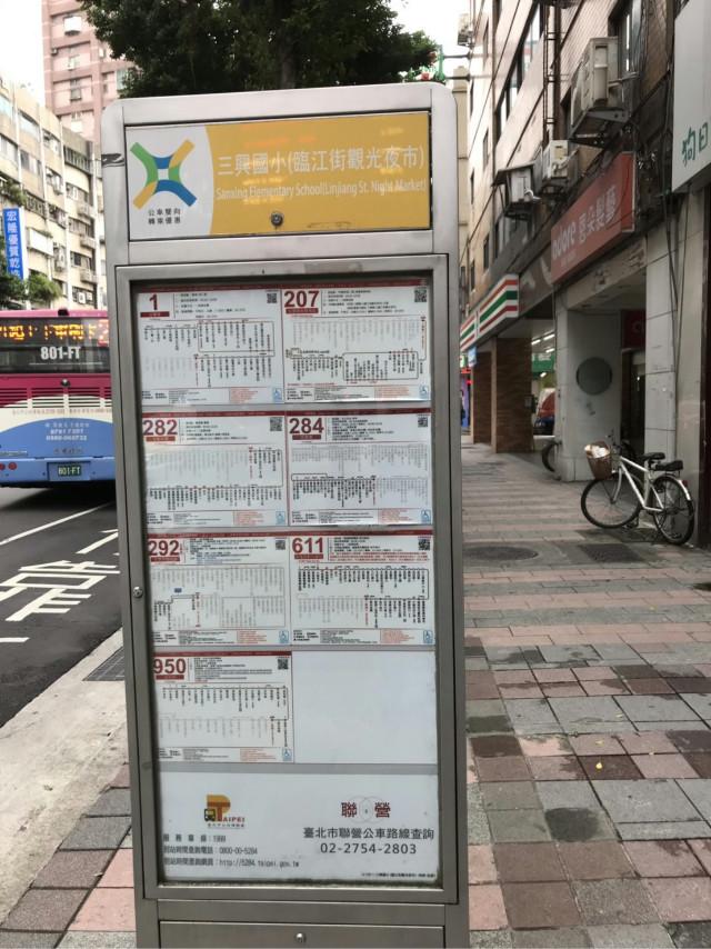 System.Web.UI.WebControls.Label,台北市大安區基隆路二段