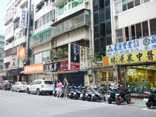 農安面寬金店面,台北市中山區農安街