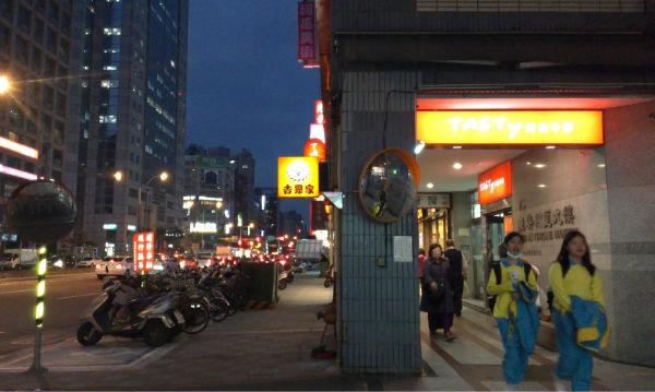 古亭站優質景觀住辦,台北市大安區羅斯福路二段