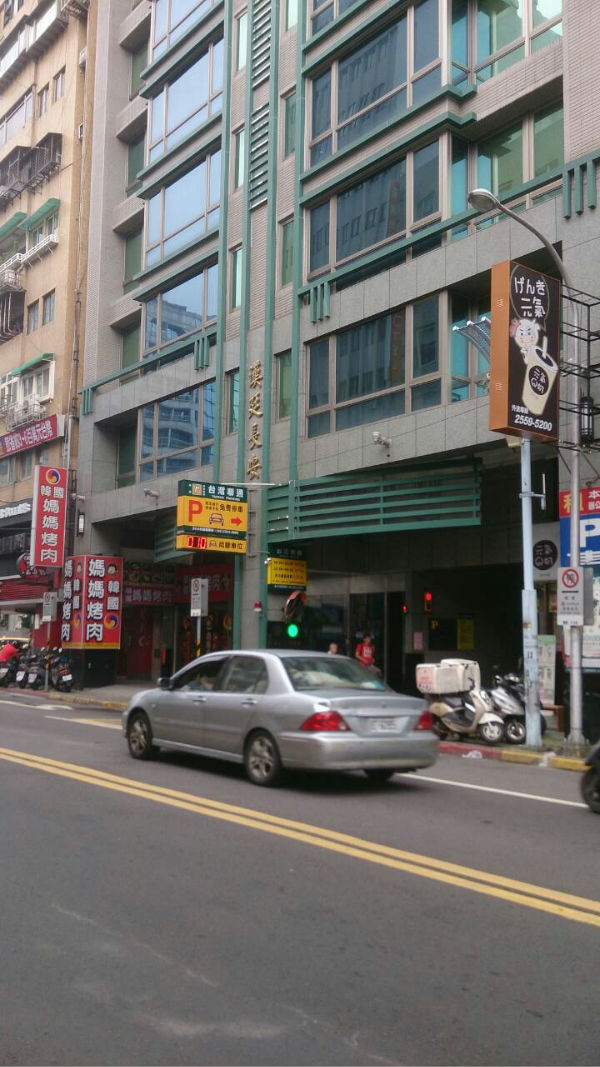 長安金鑽店面,台北市大同區長安西路