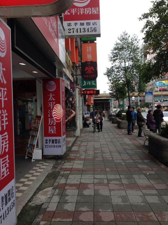 忠孝捷運店辦,台北市大安區忠孝東路三段
