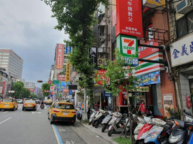 雙連捷運透天店,台北市大同區民生西路