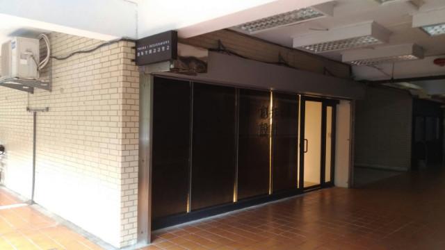 科技捷運純辦公室,台北市大安區四維路