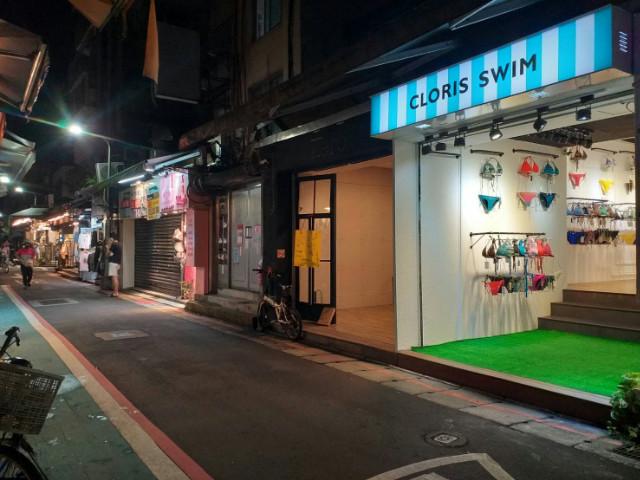 古亭站師大夜市店面,台北市大安區師大路