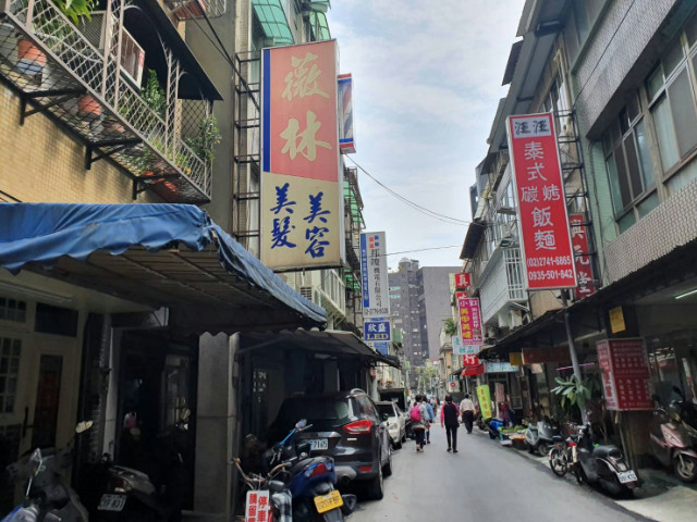 龍江住店辦,台北市中山區龍江路