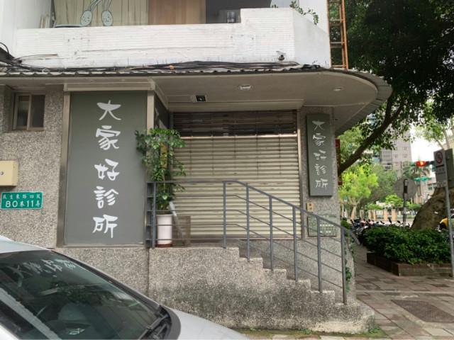 民生社區靜巷一樓,台北市松山區民生東路四段