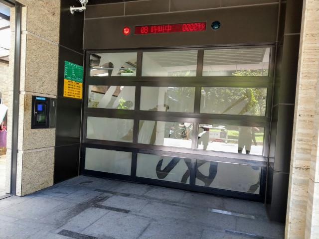 古亭邑安居金店,台北市中正區羅斯福路二段