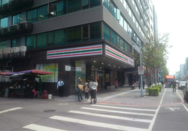 南京東超商店面,台北市中山區南京東路三段