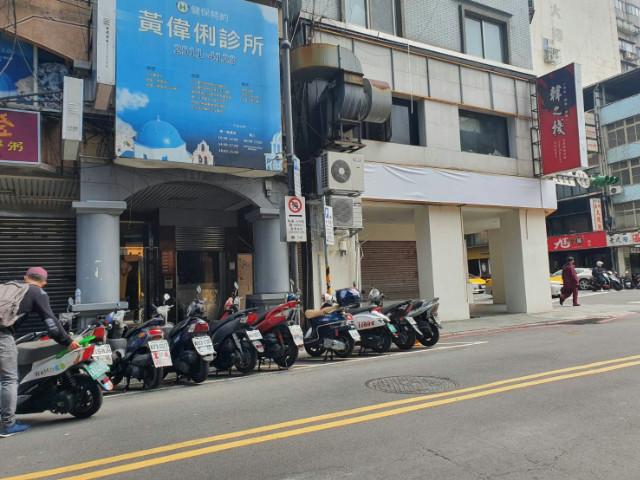 長安三角窗店面,台北市中山區長安東路一段